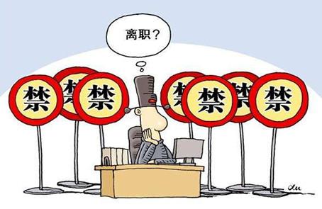 公务员辞职后还能再报考吗?网友:辞职要慎重